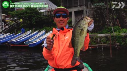 内山幸也プロによる榛名湖フロッグゲーム