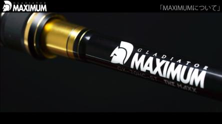 【レイドジャパン】グラディエーターマキシマム THE MAXXの特徴を紹介!!