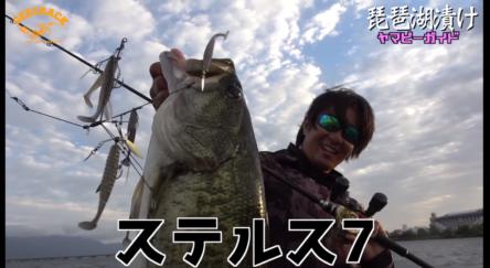 ヤマピーガイドがステルスセブンで秋の琵琶湖を攻略!!