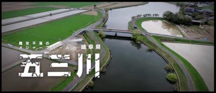 五三川のバス釣り攻略法一覧!!