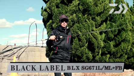 長谷川耕司プロがブラックレーベル BLX 3機種を解説!!