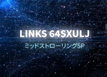 山岡計文プロがフェンウィック リンクス 64SXULJ&66SLJを解説!!