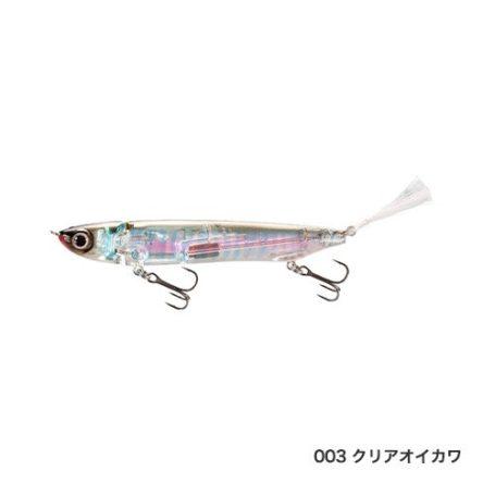 【シマノ】ジジル115フラッシュブーストの特徴&カラーを紹介!!