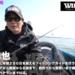平村尚也プロがワイルドサイドWSC69MH&61Lを解説!!