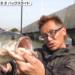 村上晴彦プロが沈み蟲を解説!!