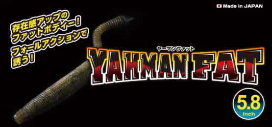 【ジークラック】ヤーマンファットの特徴&カラーを紹介!!