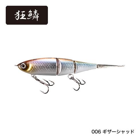 【シマノ】マイクロスイムベイト Btベイト 99SSの特徴&カラーを紹介!!