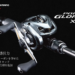 ポイズンアドレナ169XH-SB/2&ポイズングロリアスXC 166L-G/BFSを紹介!!