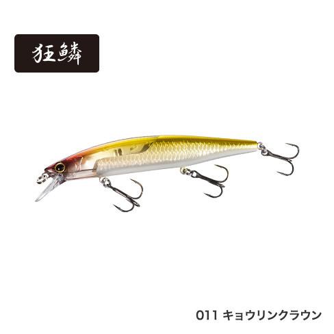 【シマノ】ワールドミノー115SP フラッシュブーストの特徴&カラーを紹介!!