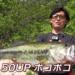 赤松健プロがライアミノーでクリアリザーバーを攻略!!