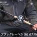 オリキンがブラックレーベル各機種を紹介!!