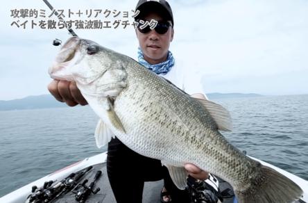 エグチャンクのミノスト・ボトストで琵琶湖を攻略!!