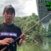 相模湖におすすめのワイルドサイドを古沢勝利プロが解説!!