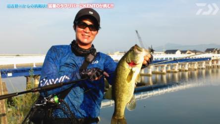 真夏のタフリバー 旧吉野川をおかっぱりで攻略!!