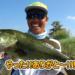 真夏の遠賀川をリベリオンで攻略!!