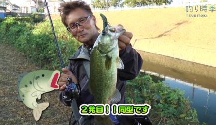 村上晴彦プロ&赤松健プロが秋の遠賀川をおかっぱり!!