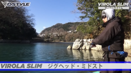 青木大介プロがヴィローラスリムを解説!!