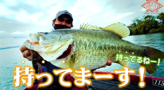 村上晴彦プロが琵琶湖を沈み蟲等で攻略!!