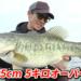 長谷川耕司プロがスティーズプロップで65cm 5kgオーバーをゲット!!