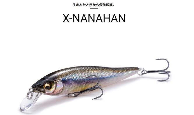 【メガバス】Xナナハン&Xナナハン+1の特徴&カラーを紹介!!