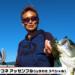 村上晴彦プロが夏の琵琶湖を攻略!!