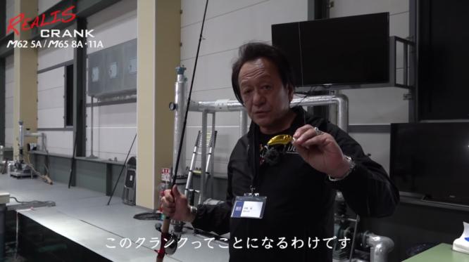 村田基プロがレアリスMクランクシリーズ&レアリスバズベイトを紹介!!
