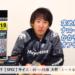 青木大介プロがハヤブサのフックを紹介!!