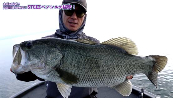 長谷川耕司プロがスティーズペンシル75で琵琶湖を攻略!!